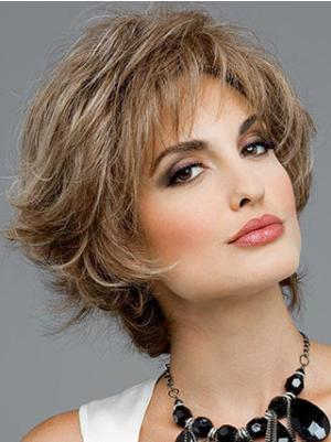 Short Wavy Trendy 8 Inches Wigs